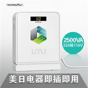 UMI优美电源转换器220v转110v日本虎牌电热水壶用变压