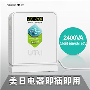 UMI优美电源变压器220v转110v美国戴森冷暖风机用变压