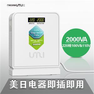 UMI优美电源变压器220v转110v美国戴森吸尘器用变压器