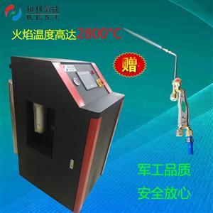 厂家直销水焊机,氢氧机,氢氧焰焊机