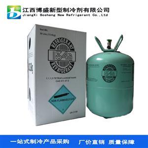 中性R134a制冷剂