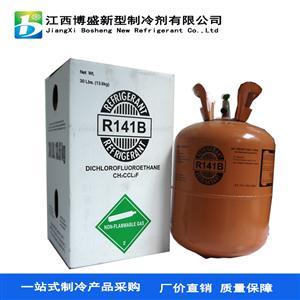 中性R141B制冷剂