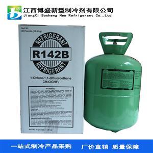 中性R142B制冷剂