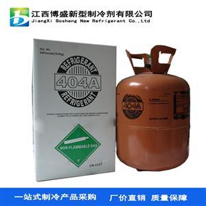 中性R404A制冷剂