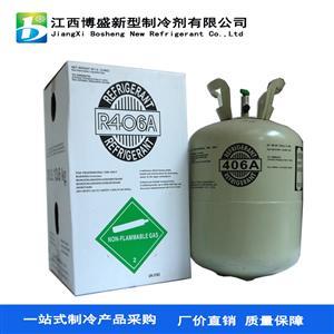 中性R406制冷剂