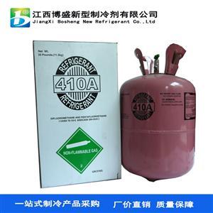 中性R410a制冷剂