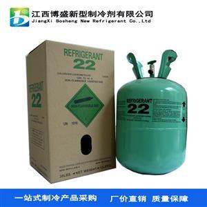 中性R22制冷剂