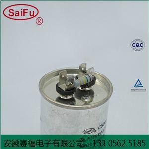 赛福厂家定制 高品质CBB65 空调电容器 格力 5UF 450VA