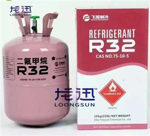 飞源品牌R32-7kg净重