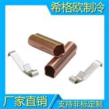 感温铜套管 空气能热泵空调感温包套管紧固件