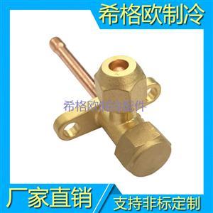 热泵空调截止阀,R410a空调截止阀,空气能截止阀