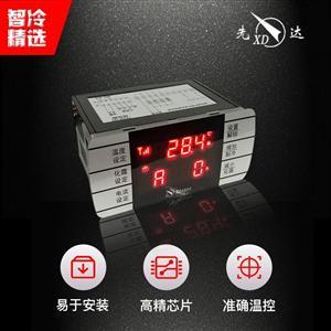 T220―03型远程集中监控带电机保护系列温控器