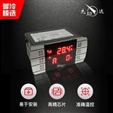 T220—03型远程集中监控带电机保护系列温控器