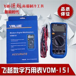 �w越制冷工具�底秩f用表VDM―151