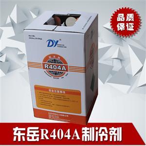 原�b�|岳R404A制冷��糁�9.5kg