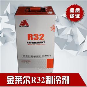 金�R��R32制冷��(�糁�7kg)