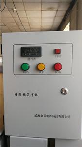 5一30P防液击电控箱