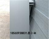 东莞长安XPS挤塑板生产厂家
