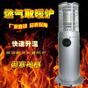 东北千合小魔柱取暖器 小体积大功率速热美观取暖炉