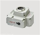 华通ZYS-20 ZYS-05无源触点型执行器