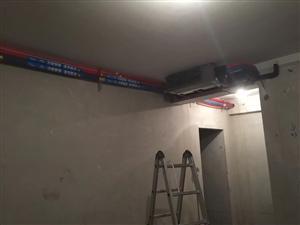 中央空调销售、安装