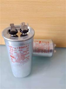 空调电容器
