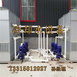 闭式冷却塔哪家好?生产中频炉闭式冷却塔的厂家