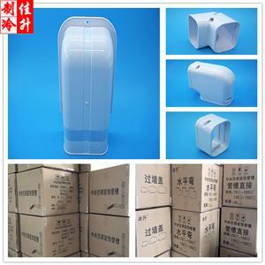 空调管槽中央空调装饰管槽pvc
