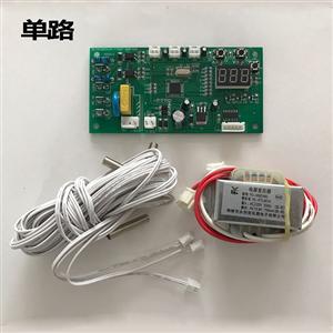 三花电子膨胀阀控制器鹭宫电子膨胀阀驱动器空调电子膨