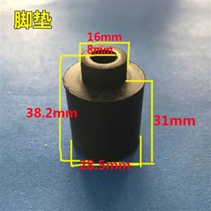 空调压缩机脚垫减震防震橡胶垫带特通减噪音脚垫