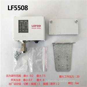 正品力夫压力开关控制器高低压压力控制器 冷库制冷机