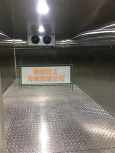 顺义冷库安装冷库 冷库维修 北京昌平冷库工程公司