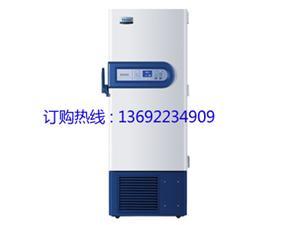 海尔超低温冰箱DW-86L388J