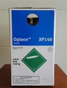 科慕XP140高温热泵热水专用注册剂,85-88度高温冷媒