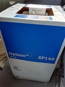 桂林高温热泵热水制冷剂,科慕XP140进口高温型冷媒
