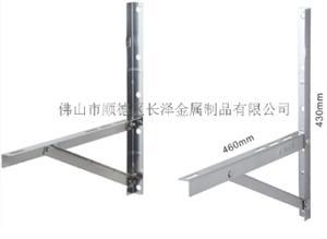 1―1.5匹折叠式不锈钢支架