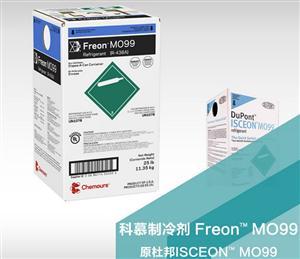 FREONTM MO99科慕制冷剂,新型环保商用空调制冷剂