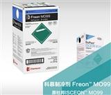 FREONTM MO99科慕制冷剂,新型家用环保空调制冷剂