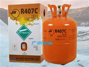 巨化制冷剂R407C原厂正品