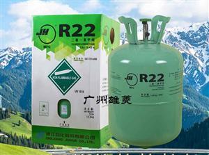 巨化制冷剂R22原厂正品