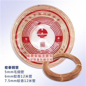 宏泰�~管�P香管毛�管(系列)5mm―7.5mm