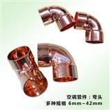 空�{管件―���^(系列)6―42mm