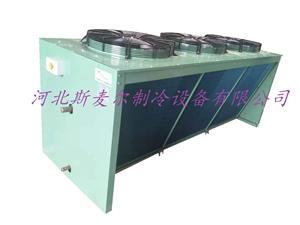 240平方V型冷凝器