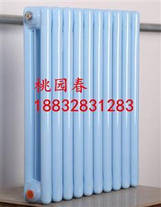暖气片  散热器  钢制散热器  钢制卫浴散热器   钢二