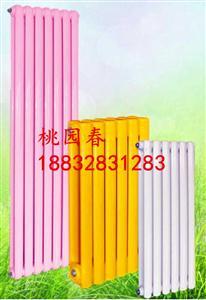 钢制柱型散热器  钢制柱式散热器