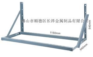 3P喷涂铁吊架