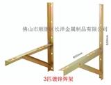 3匹镀锌焊接架