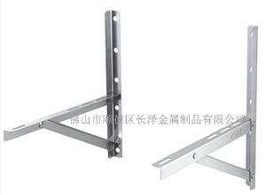 1―1.5匹不锈钢焊接托架