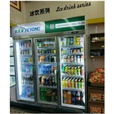 超市便利店饮料展示柜立式冷藏柜商用冰箱饮料饮品柜制