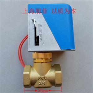 风机盘管电动阀中央空调电动二通阀电磁阀VA―7010―8503